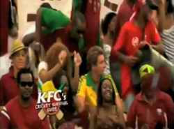 KFC cricket advert