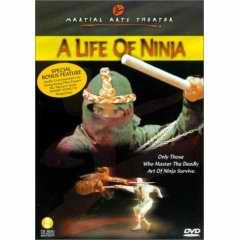 A Life of Ninja DVD cover