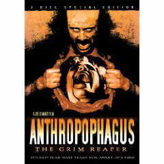 Anthropophagus DVD Cover
