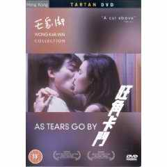 As Tears DVD Andy Lau