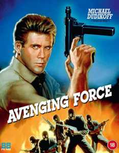 Avenging Force Blu-ray