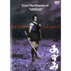 Azumi The Movie Japan Release