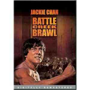 Battle Creek Brawl Region NTSC