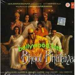 Bhool Bhulaiyaa CD