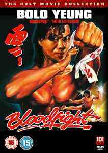 Bloodfight DVD Yusuaki Kurata