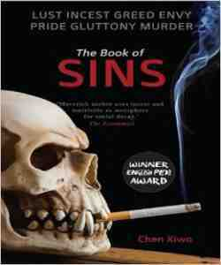 Book Sins Chen Xiwo Oct