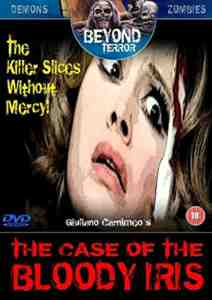 Case of the Bloody Iris DVD