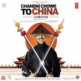 Chandni Chowk to China DVD