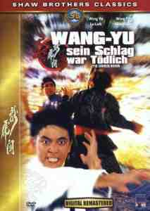 Chinese Boxer Shaw Brothers Classics