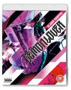 Demonlover Blu-ray