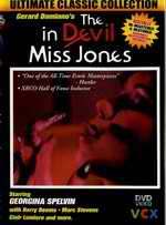 The Devil in Miss Jones DVD