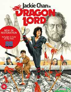 Dragon Lord Blu-ray