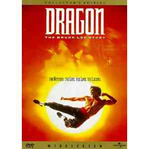 Dragon Bruce Story Region NTSC