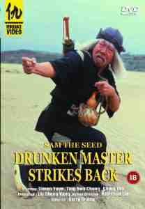 Drunken Master Strikes Back DVD