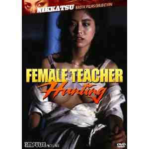 Female Teacher Hunting Yuki Kazamatsuri