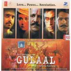 Gulaal soundtrack CD