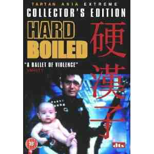 Hard Boiled Collectors Tony Leung