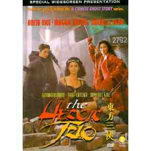 Heroic Trio DVD Import NTSC