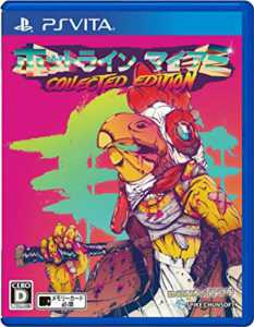 Hotline Miami Collected Edition