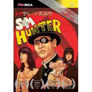 Hunter DVD Region Import NTSC