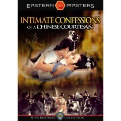 Intimate Confessions of a Chinese Courtesan DVD