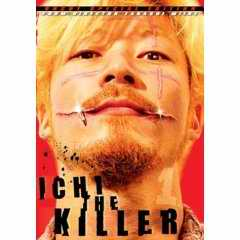 Ichi the KillerDVD
