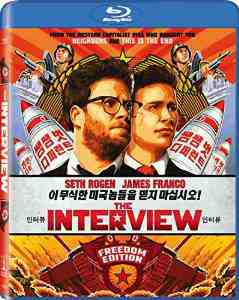 Interview Blu ray UltraViolet James Franco