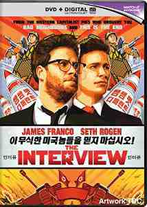 Interview DVD Seth Rogen
