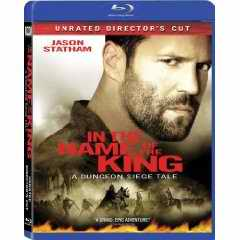 In the name of the King Blu-ray