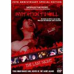 Invitation to Hell DVD