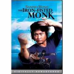 The Iron Fisted Monk DVD