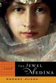 Jewel of Medina book