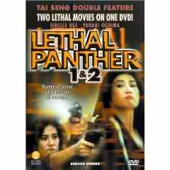 Lethal Panther 1+2 double bill DVD