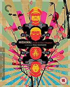 Mishima: A Life In Four Chapters Blu-ray