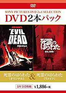 Movie - The Evil Dead DVD