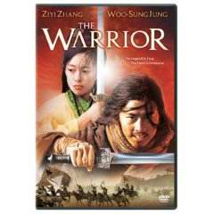 The Warrior DVD cover