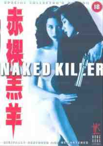 Naked Killer DVD Chingmy Yau
