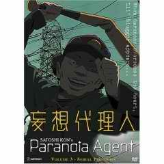 Paranoia Agent Vol 3 DVD cover
