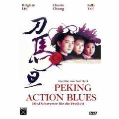 Peking Opera Blues Action daan