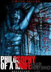 Philosophy Knife DVD Region NTSC