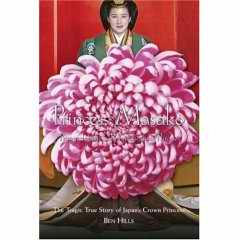 Princess Masako: Prisoner of the Chrysanthemum Throne book cover