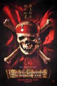 Pirates of the Caribbean: At Worlds End poster