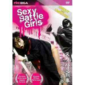 Sexy Battle Girls Region Import