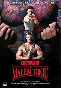 Showdown in Little Tokyo - Uncut! - Dolph Lundgren & Brandon Lee DVD