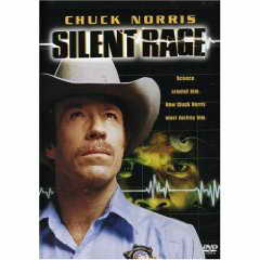 Silent RAge DVD cover