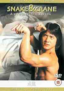 Snake And Crane Arts Of Shaolin DVD