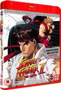 Street Fighter II Movie Blu ray