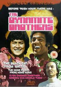 The Dynamite Brothers DVD