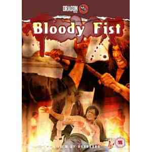 The Bloody Fists DVD