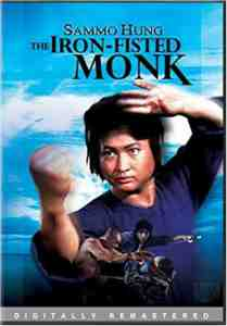 The Iron-Fisted Monk DVD